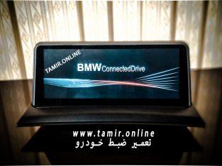 تعمیر ضبط bmw