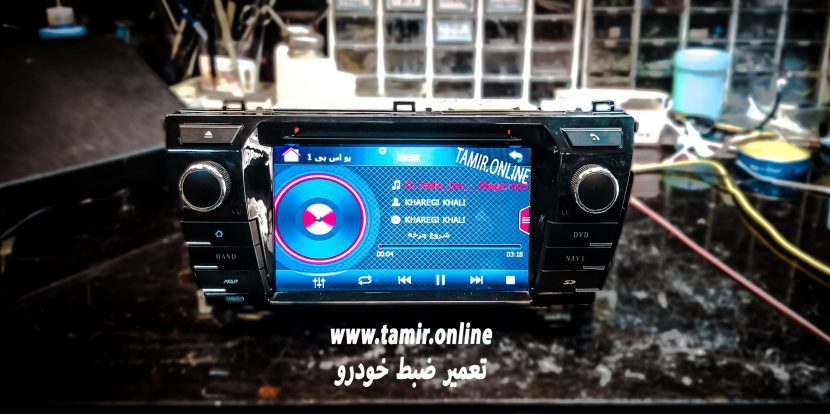 jac j5 car multimedia repair